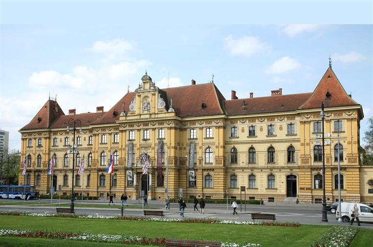 Muzej za umjetnost i obrt, Zagreb